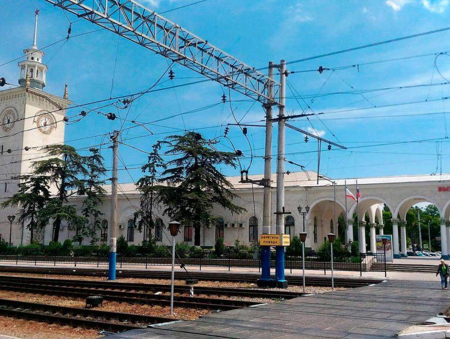 Власти Крыма намерены обсудить на ЯМЭФ создание железной дороги от Керчи до Симферополя