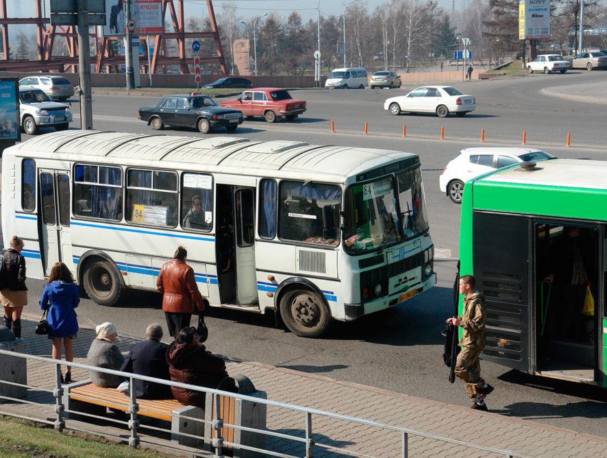 В Красноярске отменяют автобусные маршруты
