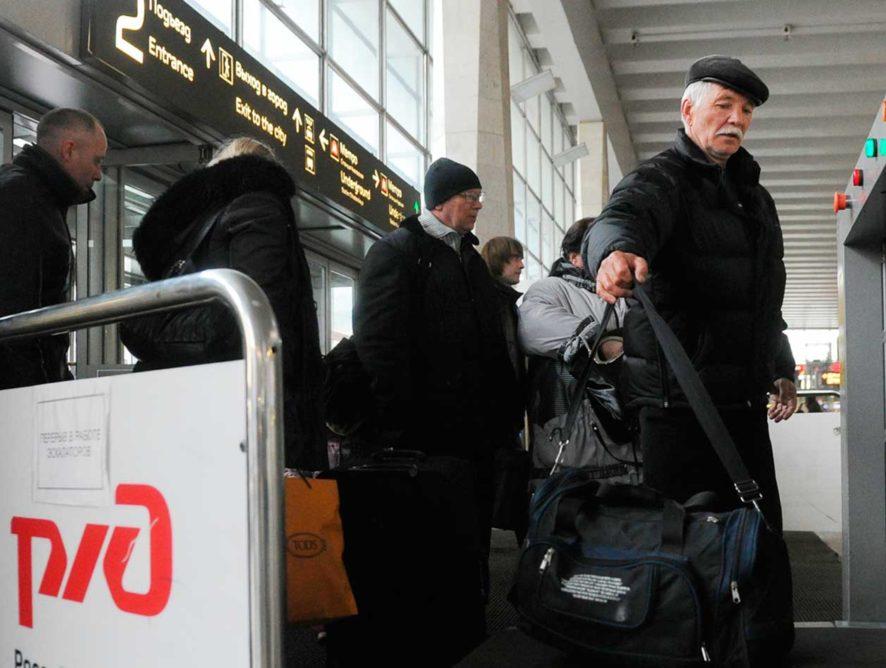 Требования по соблюдению транспортной безопасности для физических лиц