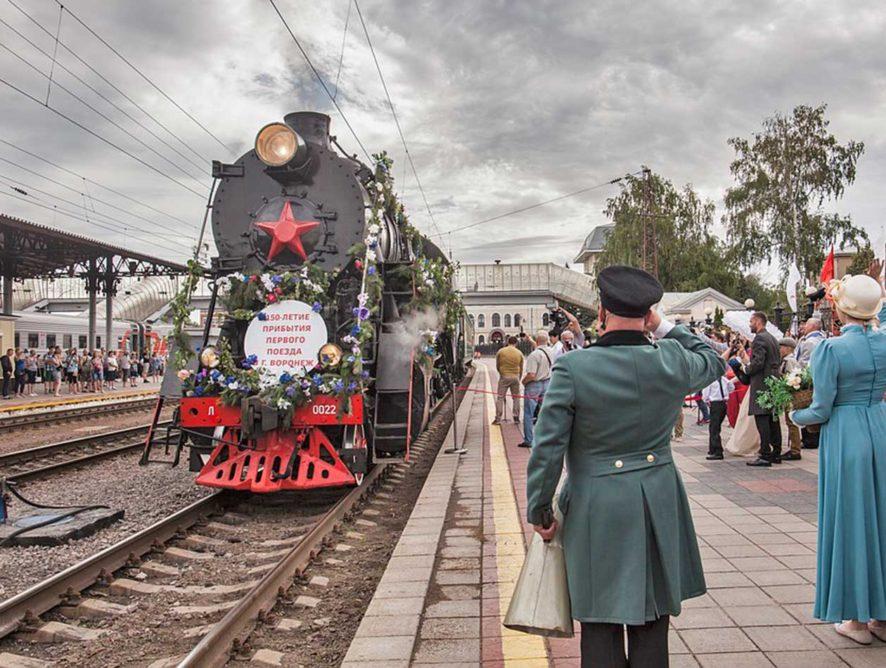 На вокзале Воронеж-1 состоялась историческая реконструкция, посвященная 150-летию прибытия первого пассажирского поезда