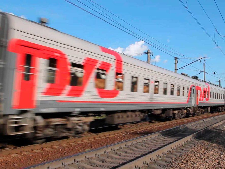В октябре 2018 года пассажиры старше 60 лет смогут путешествовать на поездах за полцены