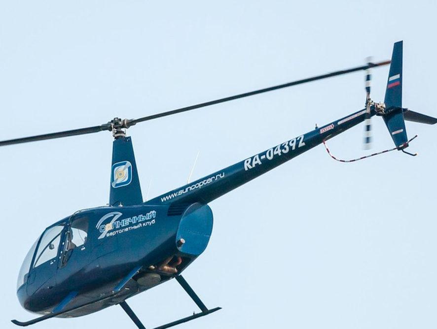 Совершивший аварийную посадку в Якутии вертолет принадлежит воронежскому клубу «Солнечный»