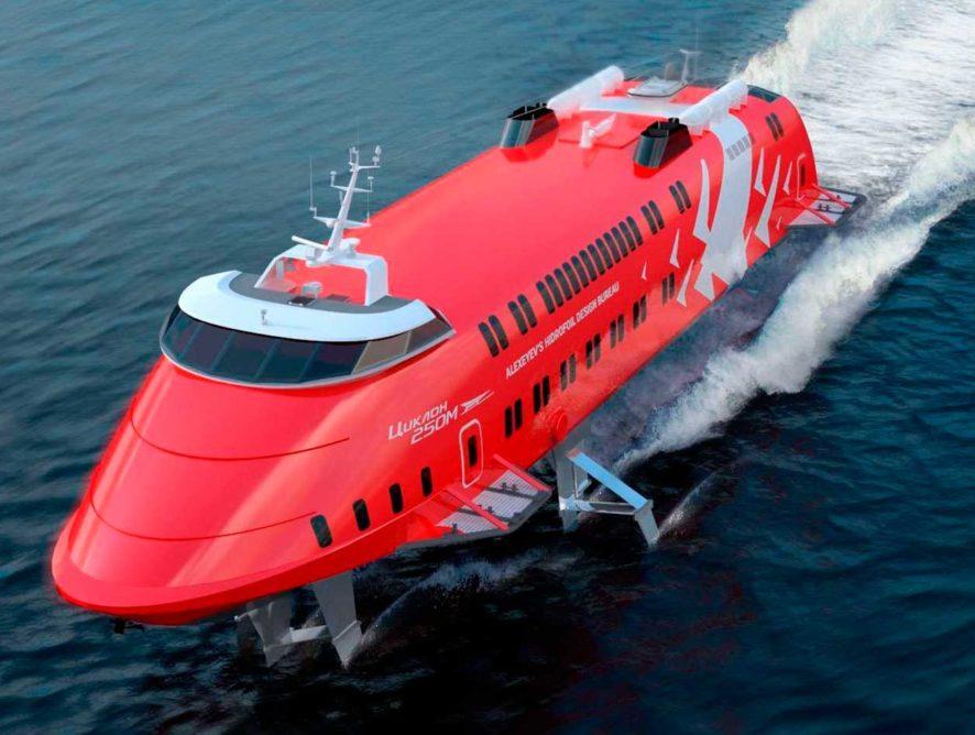 Скоростной «Циклон»: в России создадут новое судно на подводных крыльях