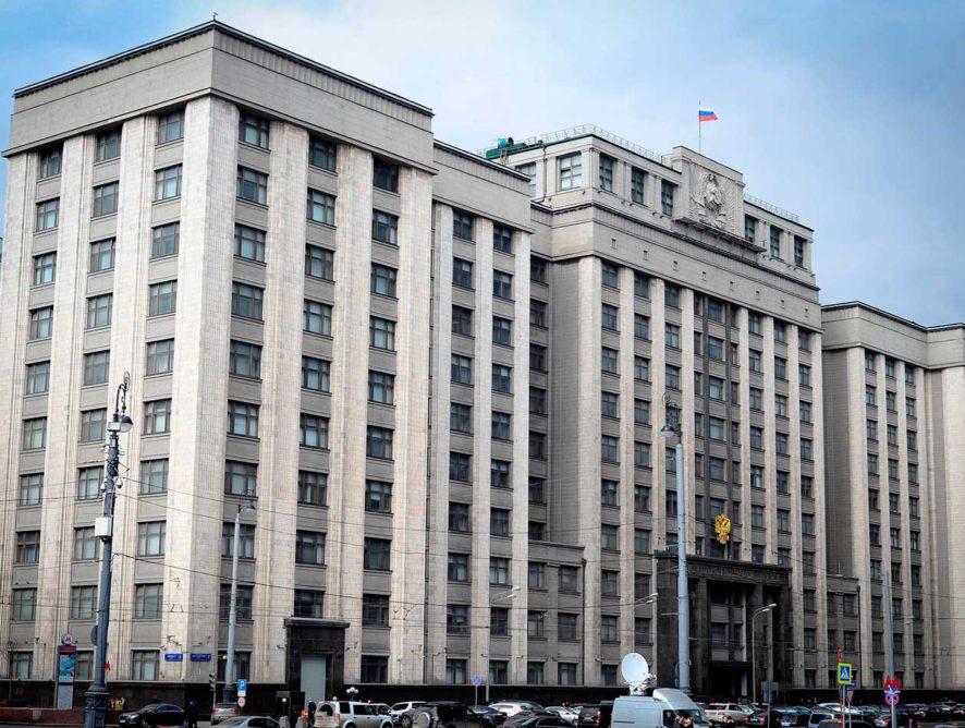 Комитет Госдумы одобрил ко второму чтению проект о вычетах по НДС для автодорожных концессий