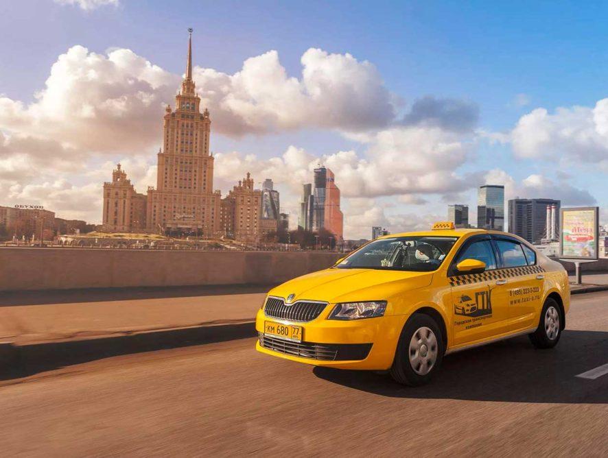 Единая автоматизированная база агрегаторов такси будет создана в России
