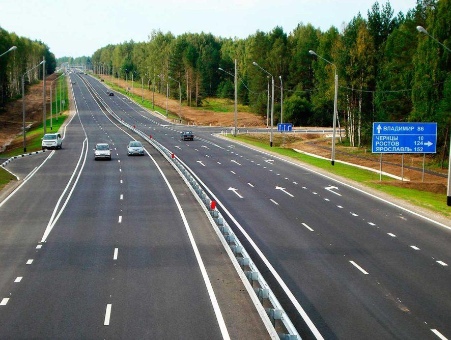 Утвержден Комплексный план модернизации и расширения магистральной инфраструктуры