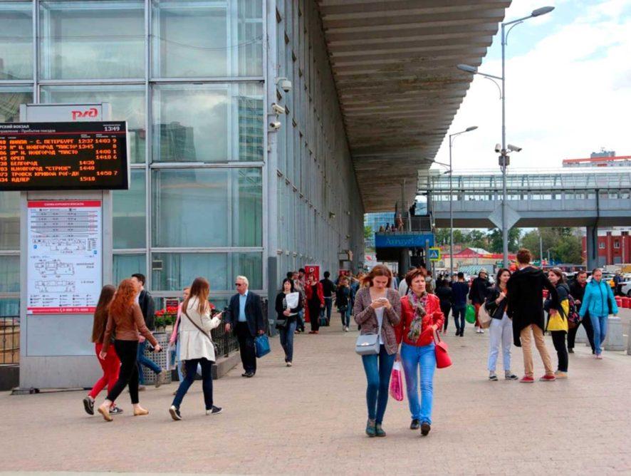 «Умные» системы информирования внедрят на 48 вокзалах страны до конца года