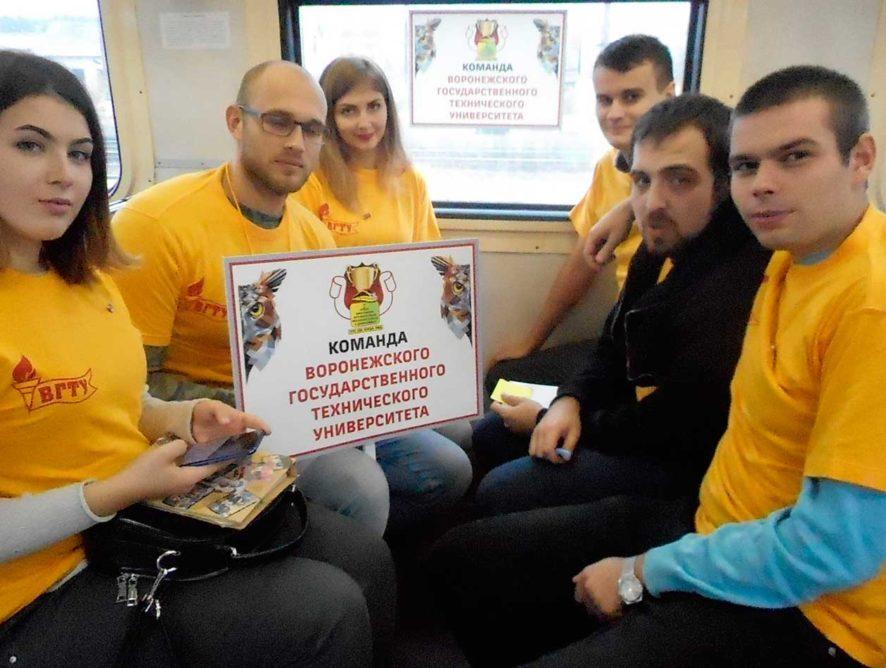 «Интеллектуальный поезд» со студентами отправился из Воронежа
