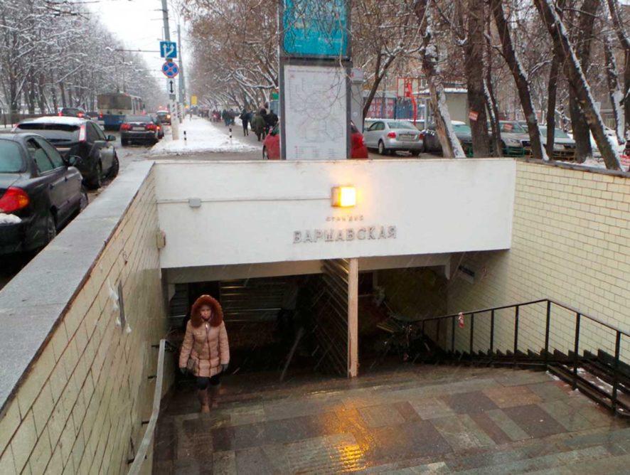 Из Воронежа в Москву пустили автобусы до станции метро «Варшавская»