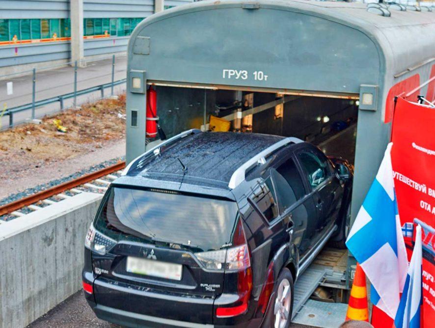 Автомобили теперь можно перевозить пассажирским поездом Самара - Москва