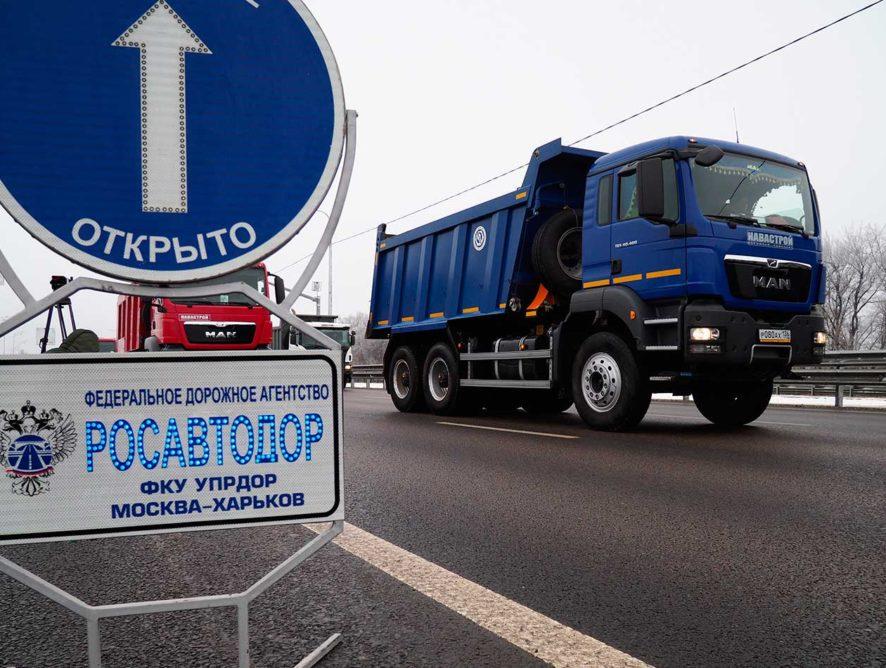На подъезде к Воронежу  капитально отремонтировано  более 12 км федеральной трассы А-134