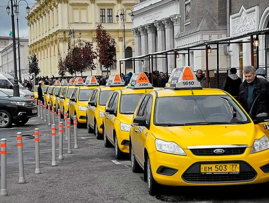 Госдума перенесла рассмотрение законопроекта о госрегулировании работы такси в России