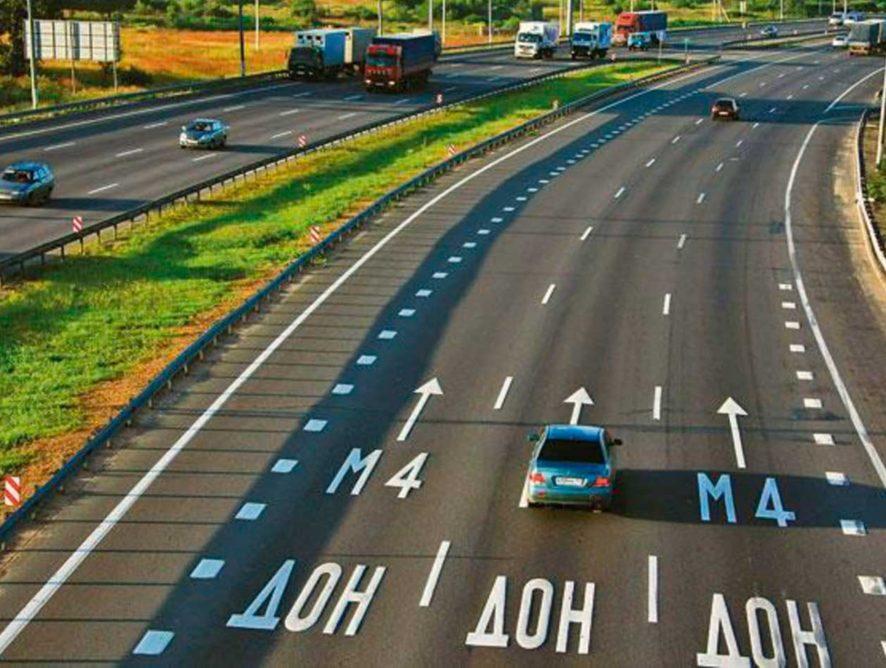 """На трассе """"Дон"""" будут штрафовать водителей за остановки в неположенных местах"""