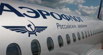 Аэрофлот вводит новые услуги для пассажиров