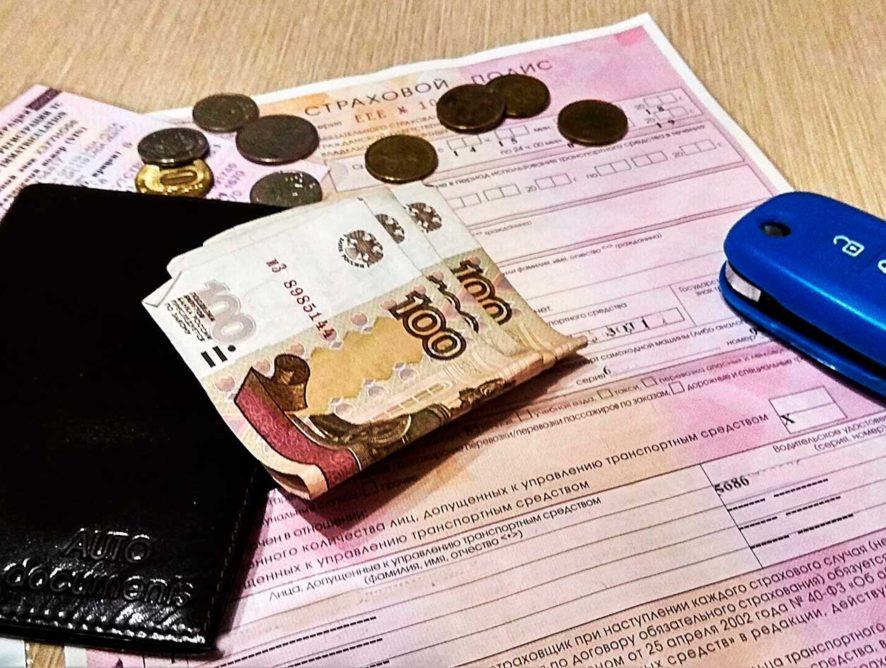 Законопроект о возможности привязки полиса ОСАГО к водителю внесен в Госдуму