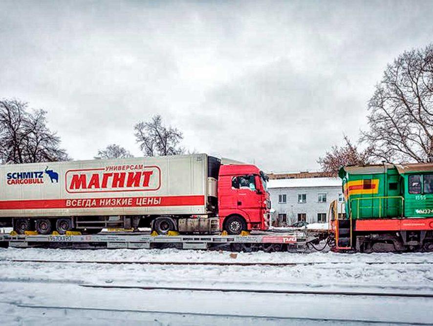 """Холдинг """"РЖД"""" запускает контрейлерные перевозки на регулярной основе"""