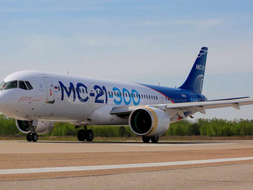 Новый пассажирский самолет МС-21 подготовлен к летным испытаниям