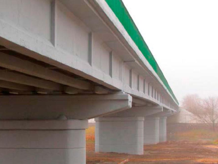 Крепкие мосты – безопасные дороги
