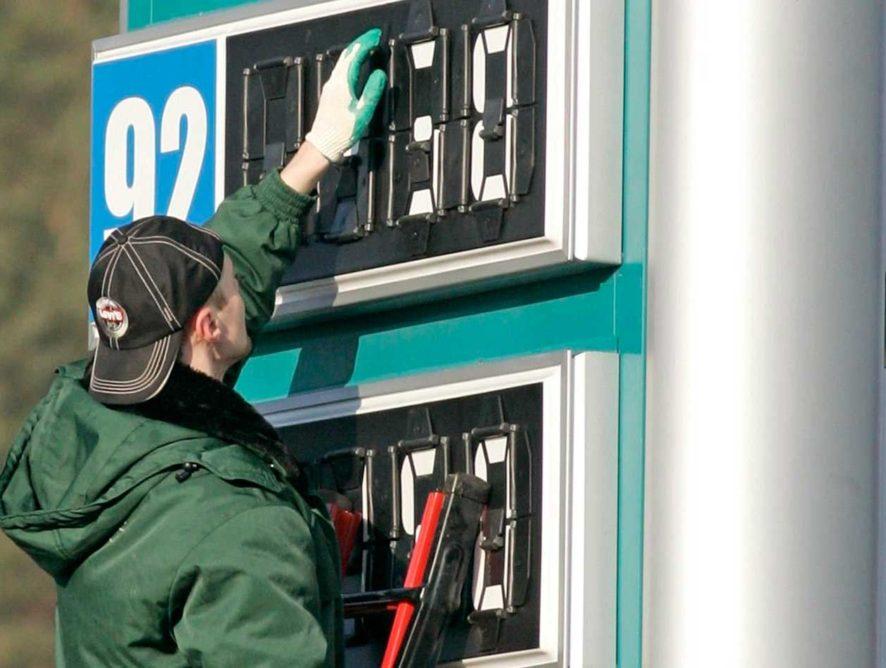 В России выросли цены на АЗС крупных нефтяных компаний