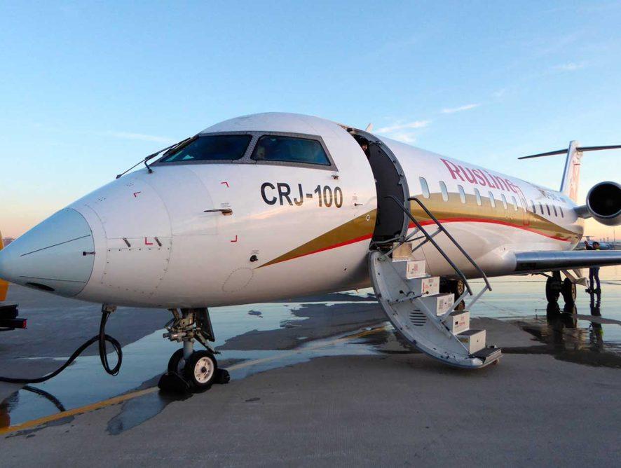 Авиакомпания «Руслайн» запустила прямые рейсы из Липецка в Екатеринбург