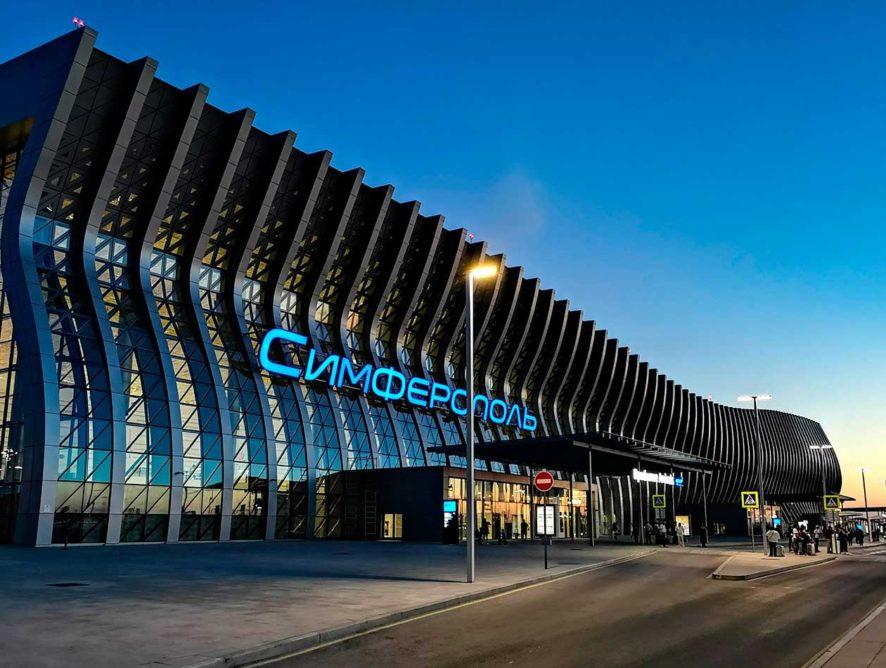 Nordwind Airlines на сезон отпусков снова свяжут прямыми рейсами Белгород и Симферополь