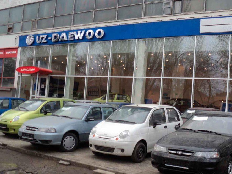 Дебиторка и автомобили разорившегося воронежского дилера Uz-Daewoo выставлены на торги почти за 8 млрд рублей