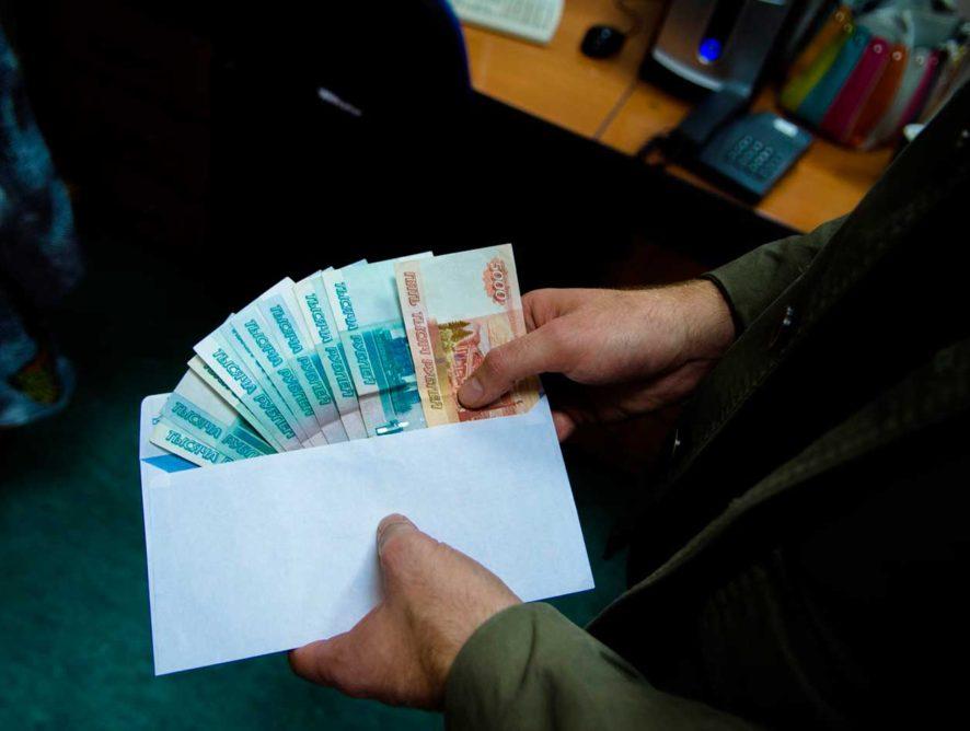 Задержанный с поличным за взятку чиновник воронежского ДИЗО Сергей Попов уволен из-за утраты доверия