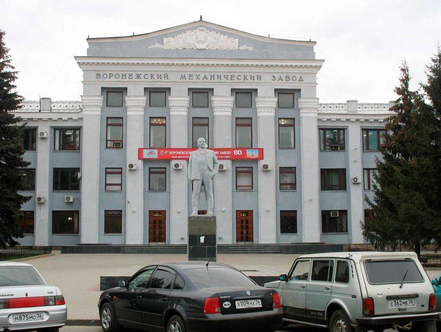 Воронежский мехзавод потратит более 300 млн рублей на модернизацию гражданского производства