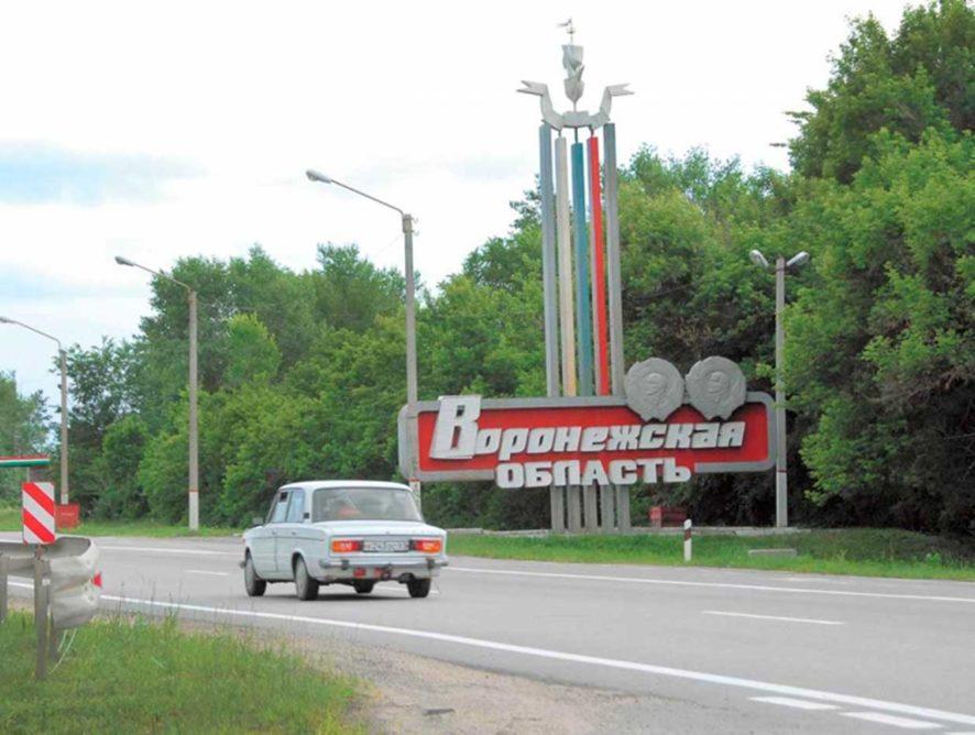 Два скандальных чиновника могут прийти «смотрящими» в департамент дорог Воронежской области