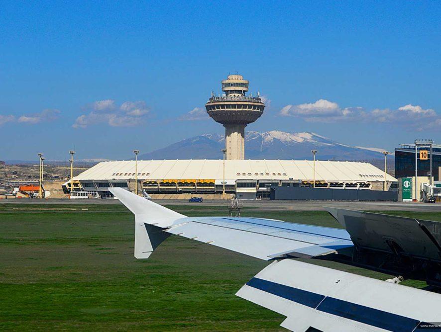 Воронежский аэропорт возобновил прямые рейсы в Армению