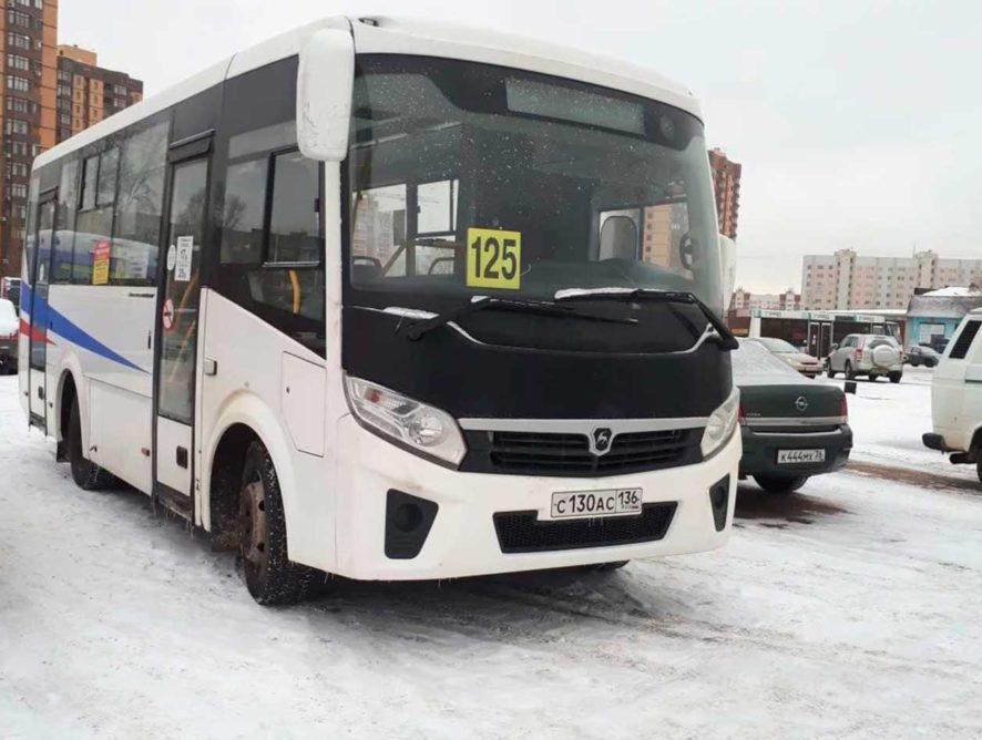 В Воронеже накажут перевозчика за отказ менять 125-й маршрут