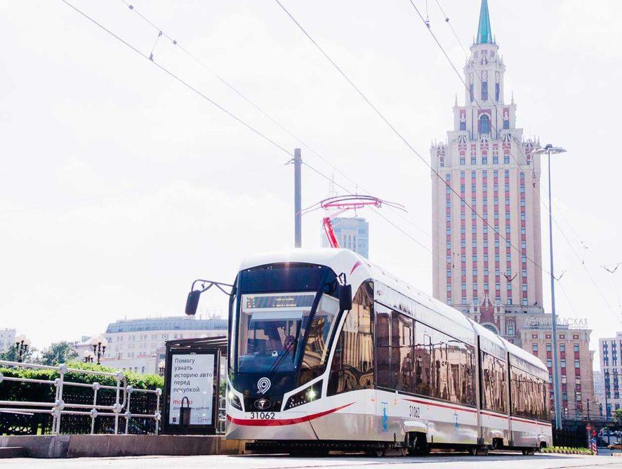 В Москве запускают первый беспилотный трамвай