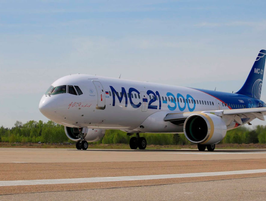 Сроки сдачи самолётов МС-21 сдвинули на год