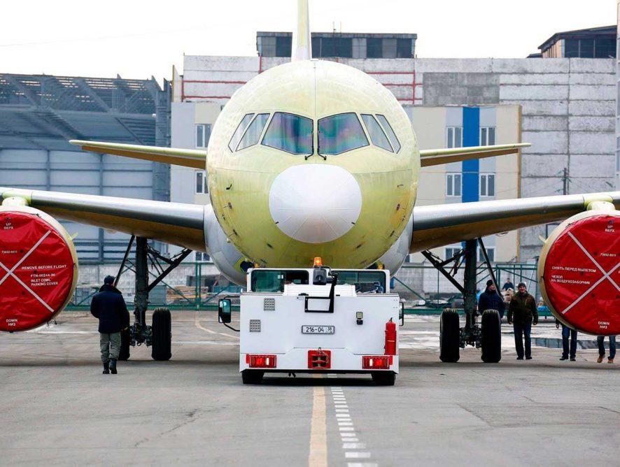 Выпуск в серию самолета «МС-21» с выпущенными на воронежском авиазаводе деталями перенесли на 2020 год