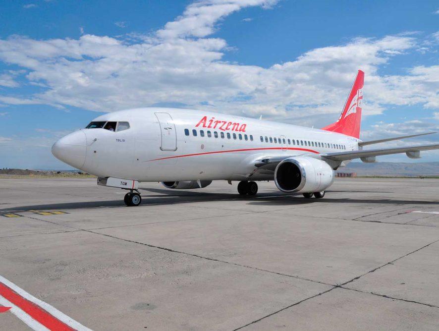 Авиакомпания Georgian Airways начнет летать из Воронежа в столицу Грузии с 1 апреля