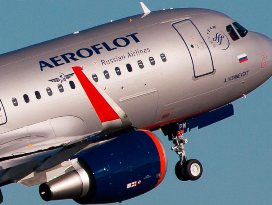 Аэрофлот планирует в марте повысить топливный сбор на 200 руб.