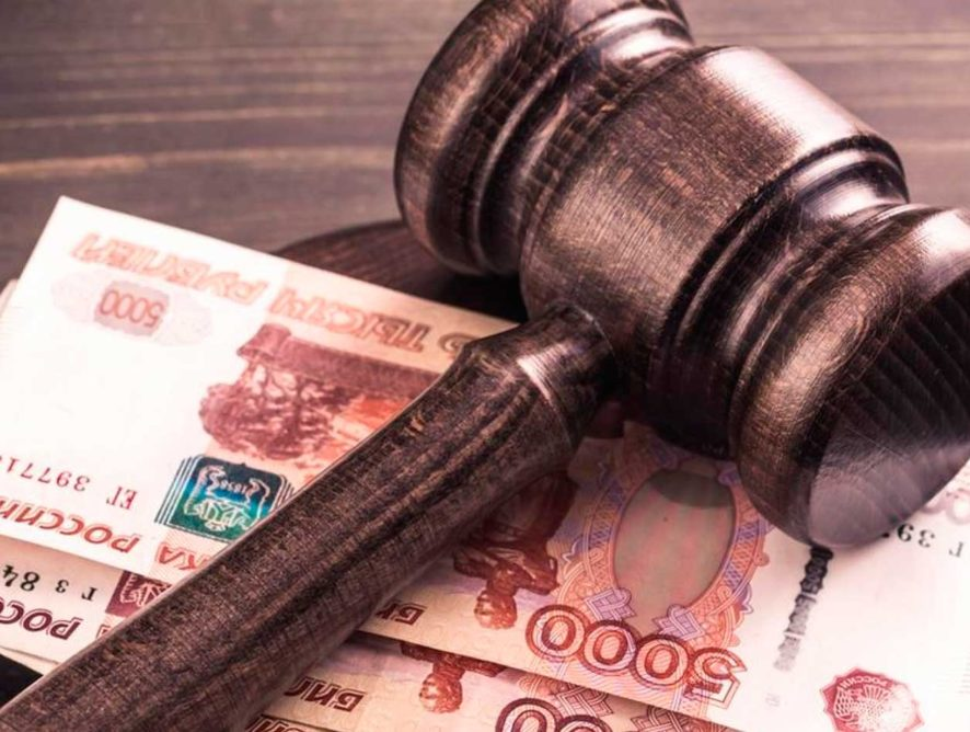 Курские антимонопольщики оштрафовали на 12 млн рублей участника скандальных дорожных госконтрактов