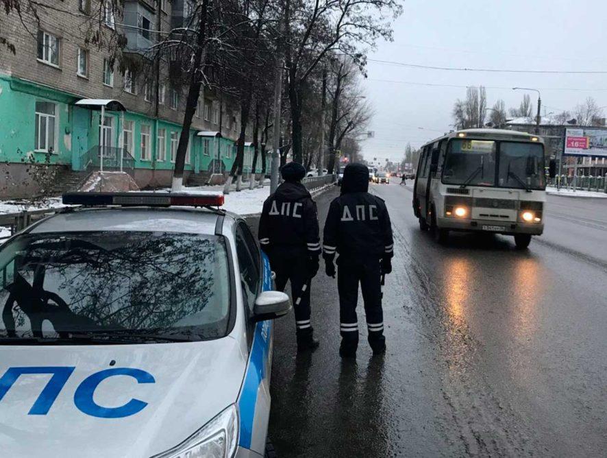 В Воронежской области проверили безопасность пассажирских перевозок