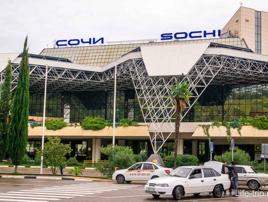 «Руслайн» на период летних отпусков свяжет Курск и Сочи прямыми рейсами