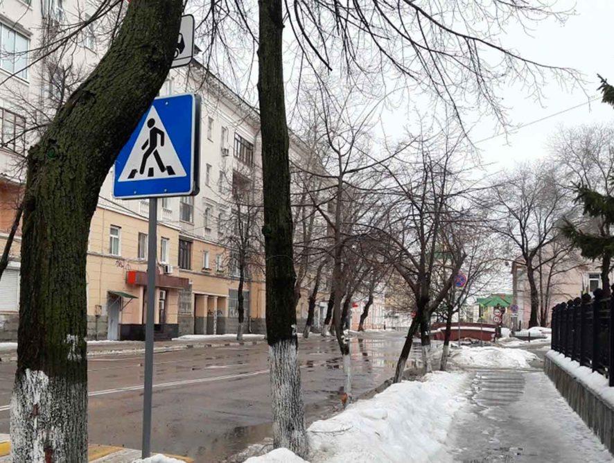 В Воронеже участок улицы Володарского станет односторонним