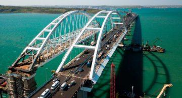 """Поезда перед Крымским мостом будут """"просвечивать"""" сканерами"""