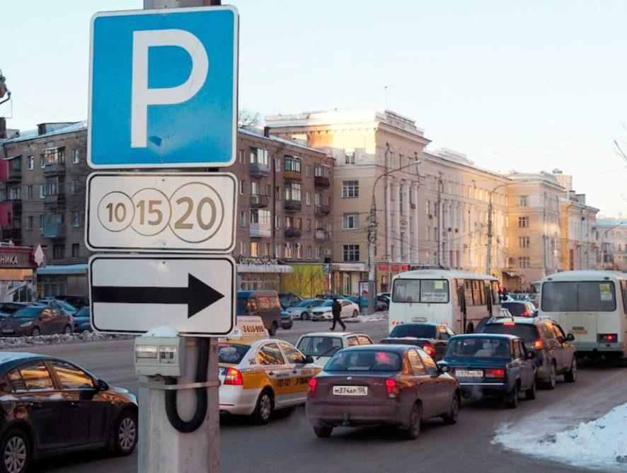 Воронежцы обсудили работу платных парковок на общественных слушаниях