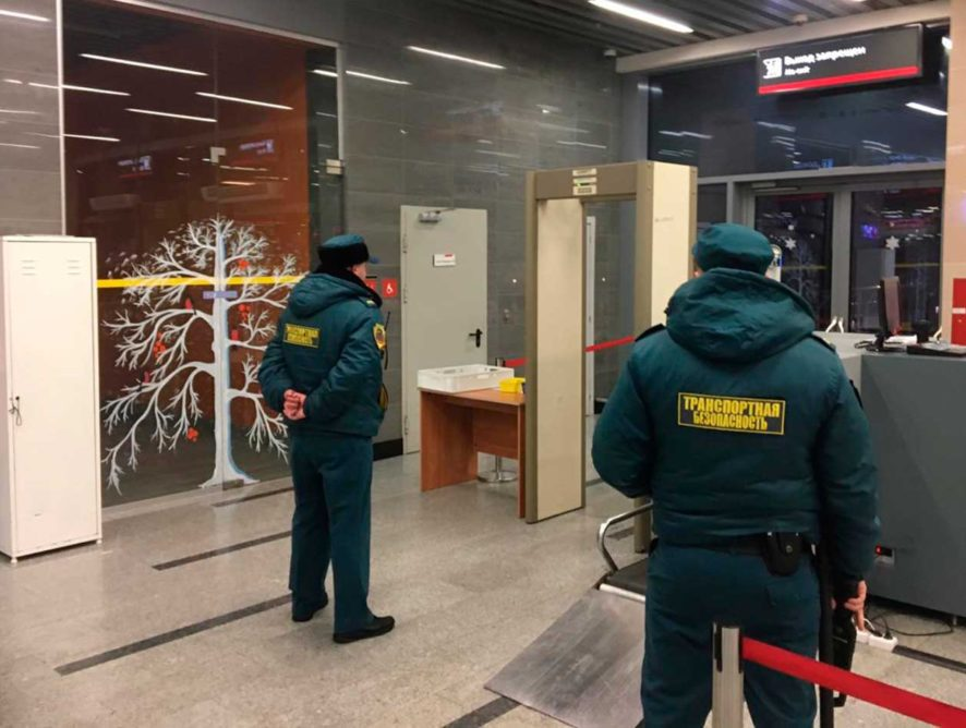 ООО «Вентран-Телеком»  проводит аттестацию сотрудников для работы, связанной с обеспечением транспортной безопасности