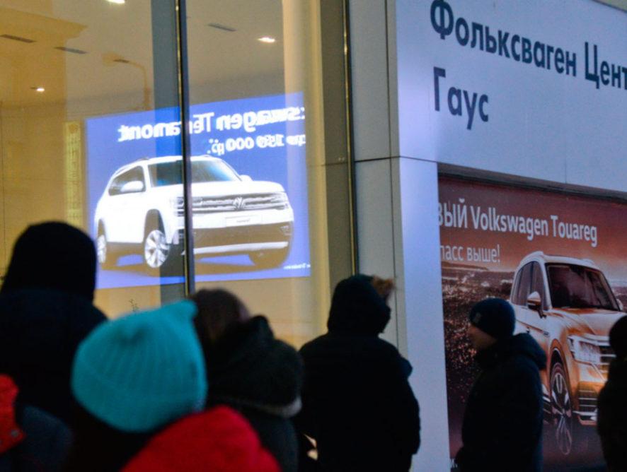 Суд обязал воронежский автосалон «Гаус» отдать покупателю машину за 5 млн рублей