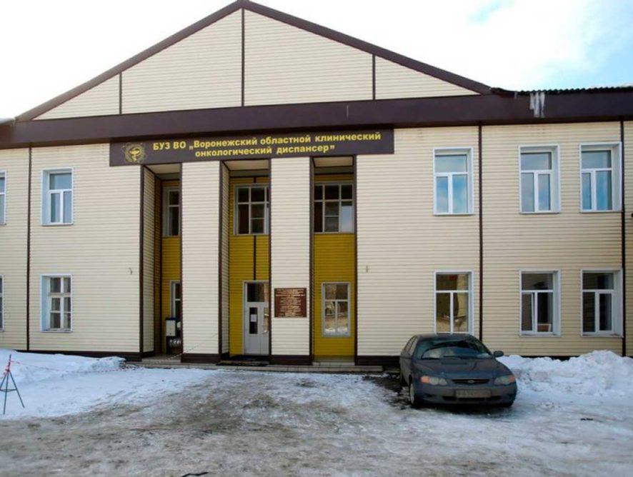 Медики Воронежа просят мэрию пустить автобусы до онкодиспансера