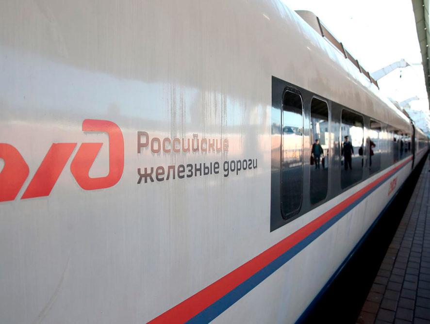 Путин поддержал проект ВСМ Москва–Санкт-Петербург