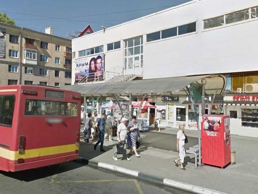 Мэрия ликвидирует остановку «Цирк» в Воронеже