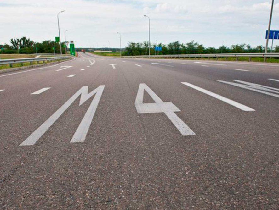 Для водителей ввели абонемент на проезд по платной трассе М4 в обход Воронежа