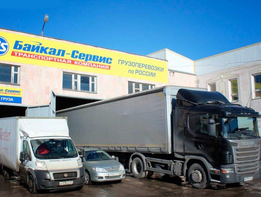 «Байкал-Сервис» расширяет доставку next day