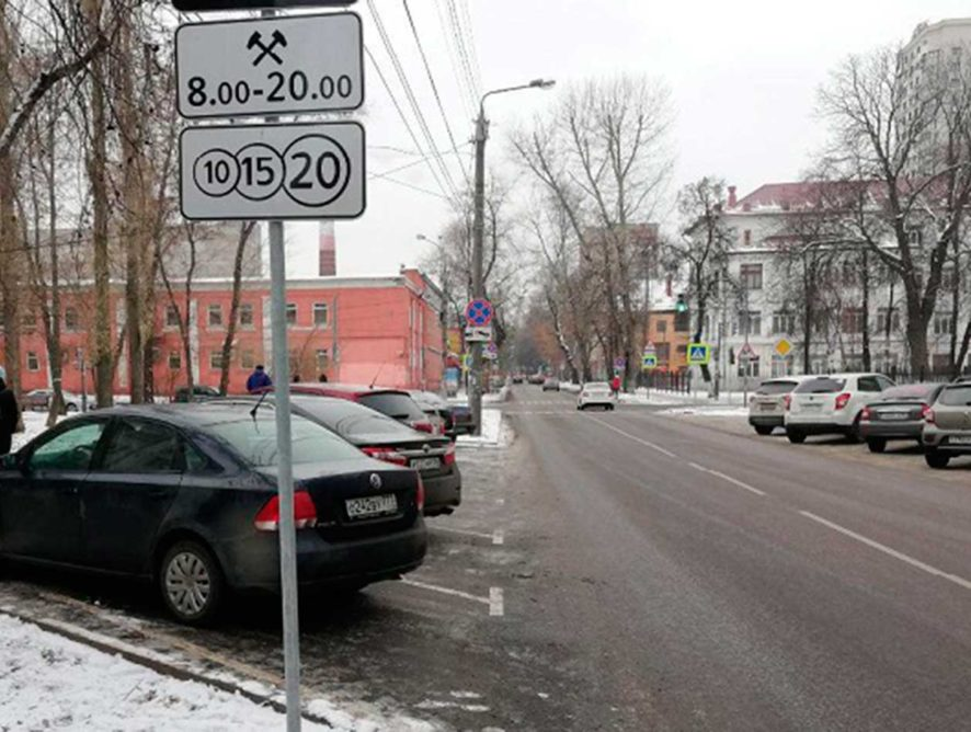 В Воронеже суд отменил штраф за неоплату парковки